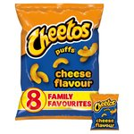 Cheetos Puffs Cheese Flavour