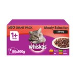 Whiskas Meaty Selection In Gravy 1+ Years