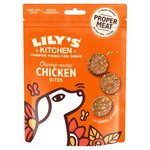 Lily's Kitchen Chomp - Away Chicken Bites