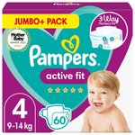 Pampers Active Fit Nappies Size 4, 9kg-14kg, Jumbo+ Pack 60 per pack
